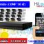 ชุดกล้อง 2.0mp 16 ตัว Hilook by Hikvision พร้อมติดตั้ง 43,000 บาท thumbnail 1