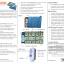 แผ่นประคบร้อนไฟฟ้า รุ่น Heating Pad (Sekure) 35x60 cm รหัส MEX04 thumbnail 3