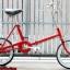 จักรยานพับ Miyata ล้อ16นิ้ว ตัวถังอลูมิเนียม