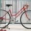 จักรยานวินเทจ Schwinn ล้อ27นิ้ว ไซส์ M