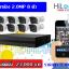 ชุดกล้อง 2.0mp 8 ตัว Hilook by Hikvision พร้อมติดตั้ง 23,000 บาท thumbnail 1