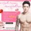 Aura Pink Two Lip & Nipple Cream thumbnail 35