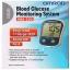 เครื่องเจาะวัดน้ำตาลในเลือด รุ่น Omron HEA-230 รหัส MEI03 thumbnail 1