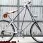 จักรยาน SOLU Duke ของใหม่ ล้อ26นิ้ว 10เกียร์ รถใหม่มือ1
