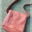 กระเป๋าสะพายรุ่น Jupiter สีแทน (No.090) thumbnail 1