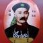 ล็อกเก็ตเจ้าพ่อยี่กอฮง ฉากสีแดง จัมโบ้ใหญ่ รูปไข่ชุดจีน หลวงปู่คีย์ วัดศรีลำยอง จ.สุรินทร์ โชคลาภ เสี่ยงดวง การพนันดีมาก