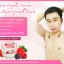 Aura Pink Two Lip & Nipple Cream thumbnail 28
