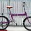 จักรยานพับ ARUN ล้อ20นิ้ว 6เกียร์ มีโช๊คหลัง