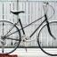 จักรยานทรงผ่าหวาย ล้อ700C ไซส์ S