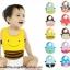 ผ้ากันเปื้อนสำหรับเด็กเล็กสุดแสนน่ารัก ทำจาก PU by Supergoods thumbnail 1