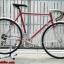 จักรยานวินเทจ ล้อ26นิ้ว ไซส์ M