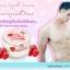 Aura Pink Two Lip & Nipple Cream thumbnail 36