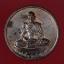 เหรียญหลวงพ่อเพี้ยน หลังเสือ วัดเกริ่นกฐิน ลพบุรี รุ่น กฐิน51
