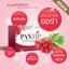 PANTIP WHITENING SOAP thumbnail 20