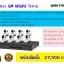 ชุด IP 1.3MP หมุนได้ 360 องศา WIFI ไร้สาย 8 ตัว thumbnail 1