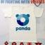Panda Shirt thumbnail 1