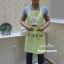 ผ้ากันเปื้อนผู้ใหญ่สไตล์เกาหลีญี่ปุ่น ลาย Bon Appetit สีเขียวสดใส thumbnail 2