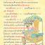 แฟรนไชส์ POPCORNER แพ็คเกจ M thumbnail 5
