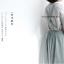 ผ้ากันเปื้อนแบบเอี๊ยมกระโปรงสไตล์เกาหลี โดยร้านผ้ากันเปื้อน supergoods thumbnail 3