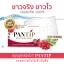 PANTIP WHITENING SOAP thumbnail 11