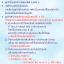 แฟรนไชส์ iCreamy แพ็คเกจ XL thumbnail 2