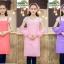 ผ้ากันเปื้อนผู้ใหญ่สไตล์เกาหลีญี่ปุ่น ผ้าคอตตอนสีพื้น มี 10 สี thumbnail 1