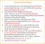 เครื่องทำไอศครีมโคนซอฟท์เสิร์ฟ รุ่น BQL-7225 (ตั้งพื้น) thumbnail 2