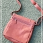 กระเป๋าสะพายรุ่น Jupiter สีแทน (No.090) thumbnail 2