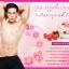 Aura Pink Two Lip & Nipple Cream thumbnail 34