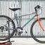 จักรยานโครโมลี่ Panasonic Mountain Cat ล้อ26นิ้ว ไซส์ XS