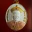 เหรียญเจ้าพ่อยี่กอฮง หลังพระสังกัจจายน์ ชุบสามกษัตริย์ หลวงปู่คีย์ วัดศรีลำยอง จ.สุรินทร์ โชคลาภ เสี่ยงดวง การพนันดีมาก