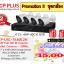 ชุดกล้อง CP PLUS 4.0MP 4 ตัว สุดคุ้ม!!! 15,000 บาท รับประกัน 2 ปี thumbnail 1