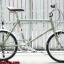 จักรยานมินิ Peugeot Merlo ล้อ20นิ้ว 7เกียร์