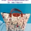 กระเป๋าพลาสติกอย่างดี มีซิป พับได้ 20 x 45 x 28 cm พร้อมส่งฟรี thumbnail 4