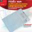 แผ่นประคบร้อนไฟฟ้า รุ่น Thermo Pad Extra ไซต์ 35x45 cm รหัส MEX0 thumbnail 1