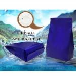 ซอง (500 กรัม) ขนาด 5.5 x 11 นิ้ว + พับข้าง 2.5 นิ้ว (14 x 28 ซม.+ พับข้าง 6ซม.) สีน้ำเงิน (ติดวาล์วลม)