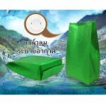 ซอง (500 กรัม) ขนาด 5.5 x 11 นิ้ว + พับข้าง 2.5 นิ้ว (14 x 28 ซม.+ พับข้าง 6 ซม.) สีเขียว (ติดวาล์วลม)