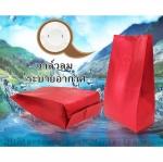 ซอง (500 กรัม) ขนาด 5.5 x 11 นิ้ว +พับข้าง 2.5 นิ้ว (14 x 28 ซม.+ พับข้าง 6 ซม.) สีแดง (ติดวาล์วลม)
