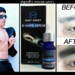 B-Hairs Serum