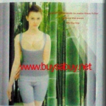 ชุดกระชับสัดส่วน Zirana Bamboo Charcoal ไผ่ 2 ชิ้น