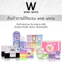 ร้านWinkwhite VIP07