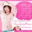 Aura Pink Two Lip & Nipple Cream thumbnail 22