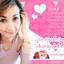 Aura Pink Two Lip & Nipple Cream thumbnail 32