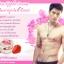Aura Pink Two Lip & Nipple Cream thumbnail 27