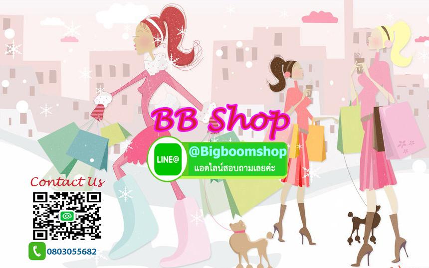 BigBoom Shop (BB Shop)