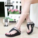 LM361-L2092-BLK -Size35