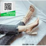 CK601116-G1153-Size35