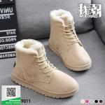 IR6010502-9011-Size35