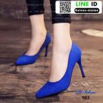 SO3--983-BLU-Size35