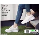 SUP3--L26-WHI-Size35